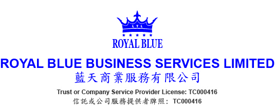 ROYAL BLUE BUSINESS SERVICES LIMITED